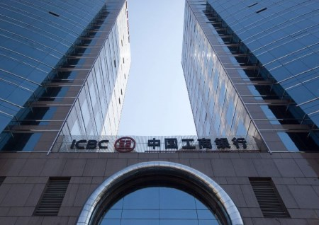 Industrial an commercial bank of China